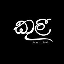 Logo – Kulee